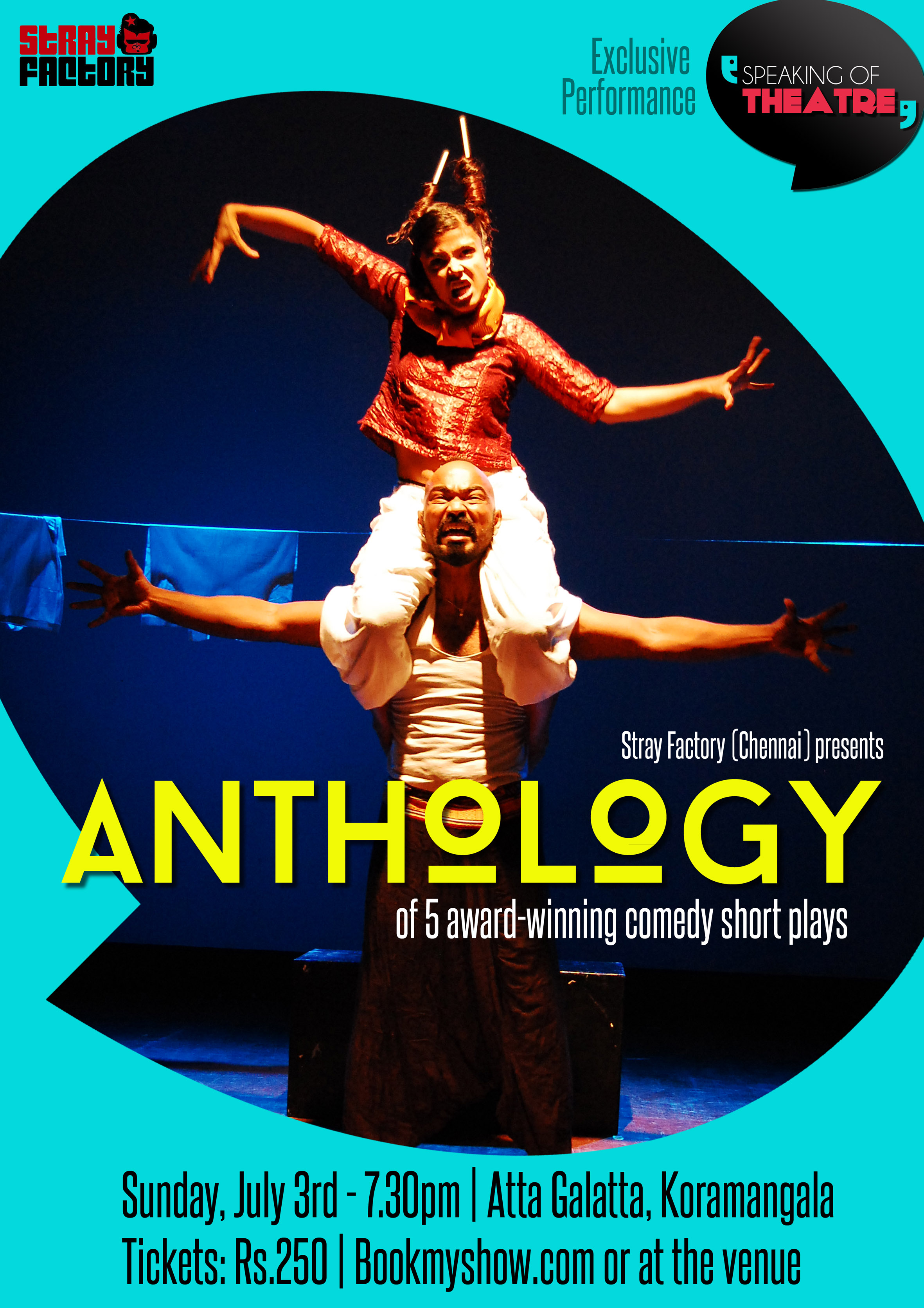 Anthology by Stray Factory